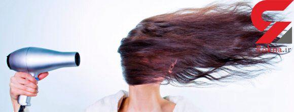 خشکی موهای تان را با این ترفندها درمان کنید