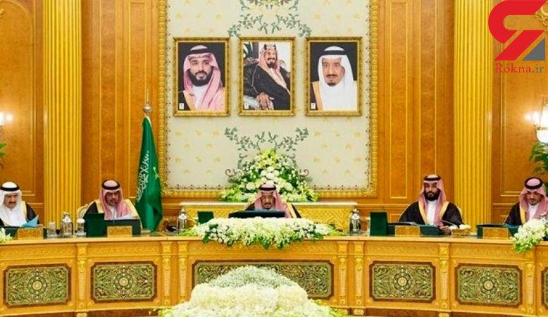 واکنش عربستان به حمله موشکی ایران به پایگاه آمریکایی