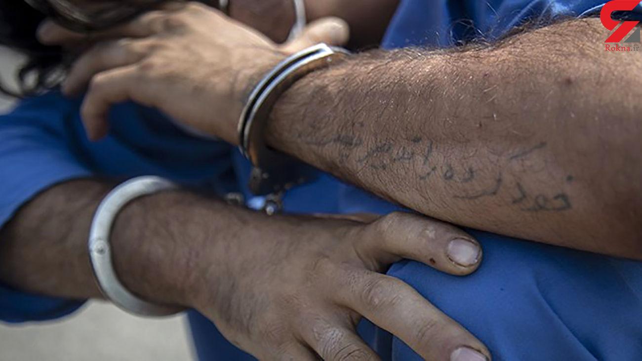 بازداشت شرور معروف سیستان و بلوچستان