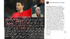 آغوش گرفتن های علیرضا فغانی صدای نماینده مجلس را برانگیخت! + سند