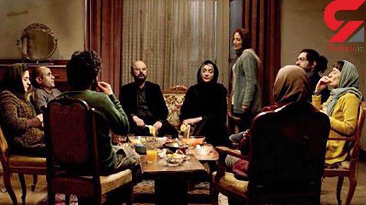 ویدئویی از بازی هانیه توسلی در فیلم راز آلود گرگبازی