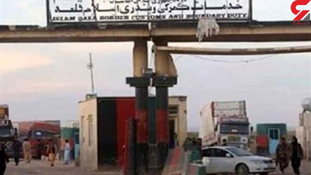گذرگاه اسلام قلعه در مرز ایران در کنترل طالبان + فیلم