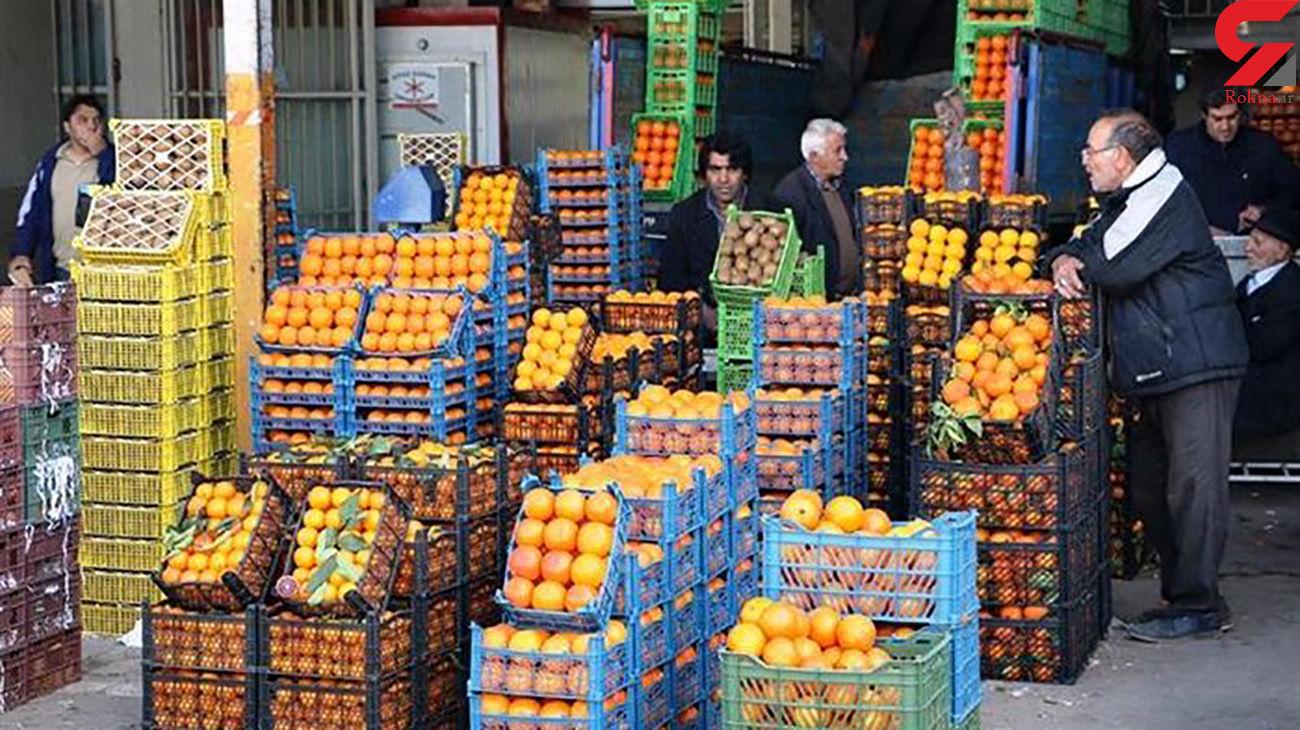 قیمت روز میوه در بازار امروز 12 فروردین