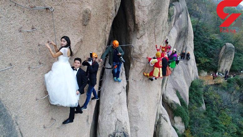 عروس و داماد ماجراجو روی صخره های وحشت + تصاویر دلهره اور