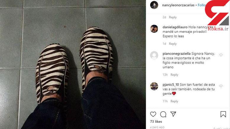 حمایت مادر ایگواین از پسرش در ایام کرونایی (عکس)