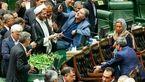اولین واکنش موگرینی در خصوص حواشی سلفی ها در مجلس / متاسفم!