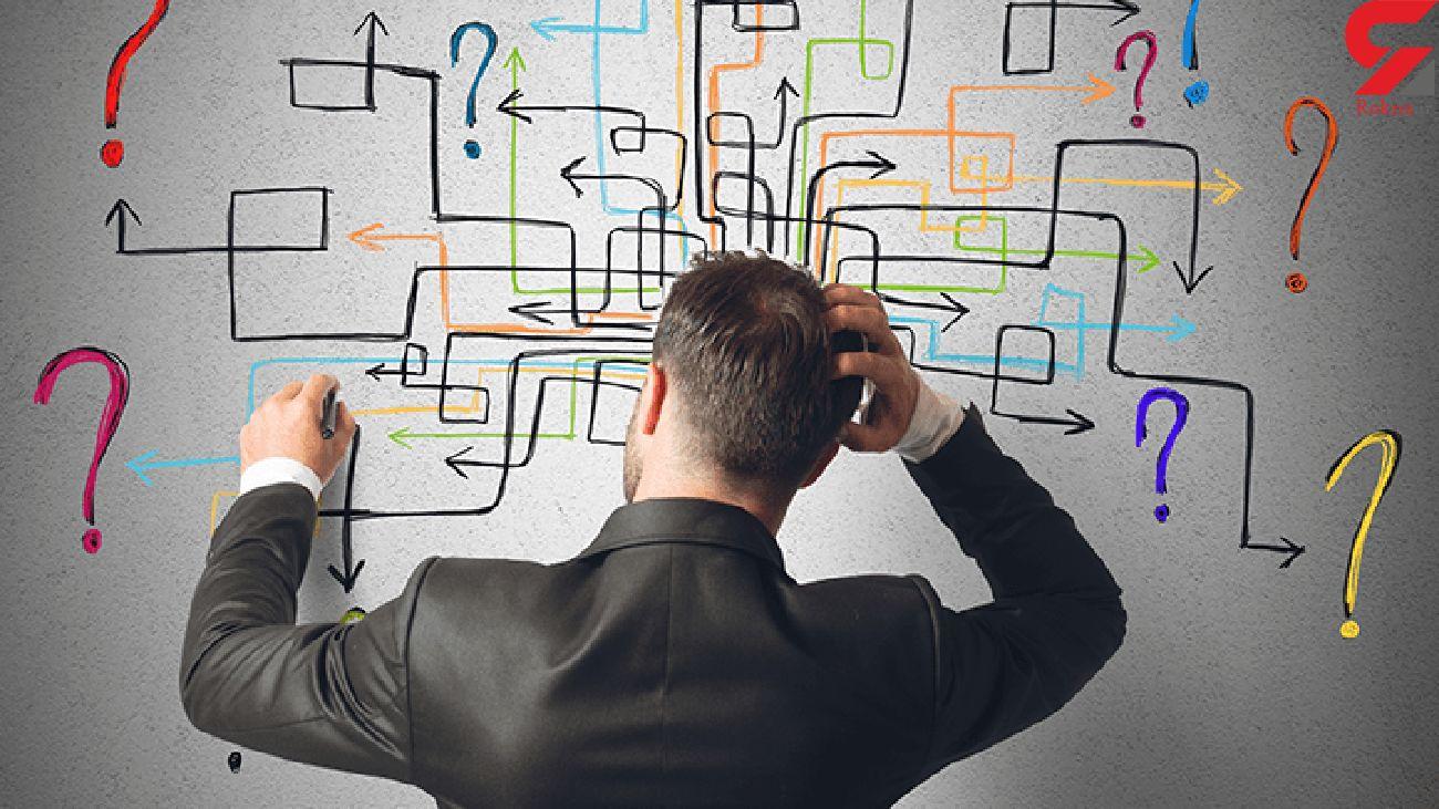 10 پیشنهاد مهم برای حل مشکلات