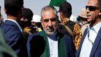 Yemen condemns US sanctions against Iran envoy