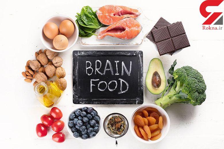 آرامش مغز با یک فرمول غذایی مفید