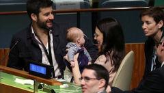 هیاهوی خانم نخست وزیر و نوزادش در سازمان ملل + تصاویر