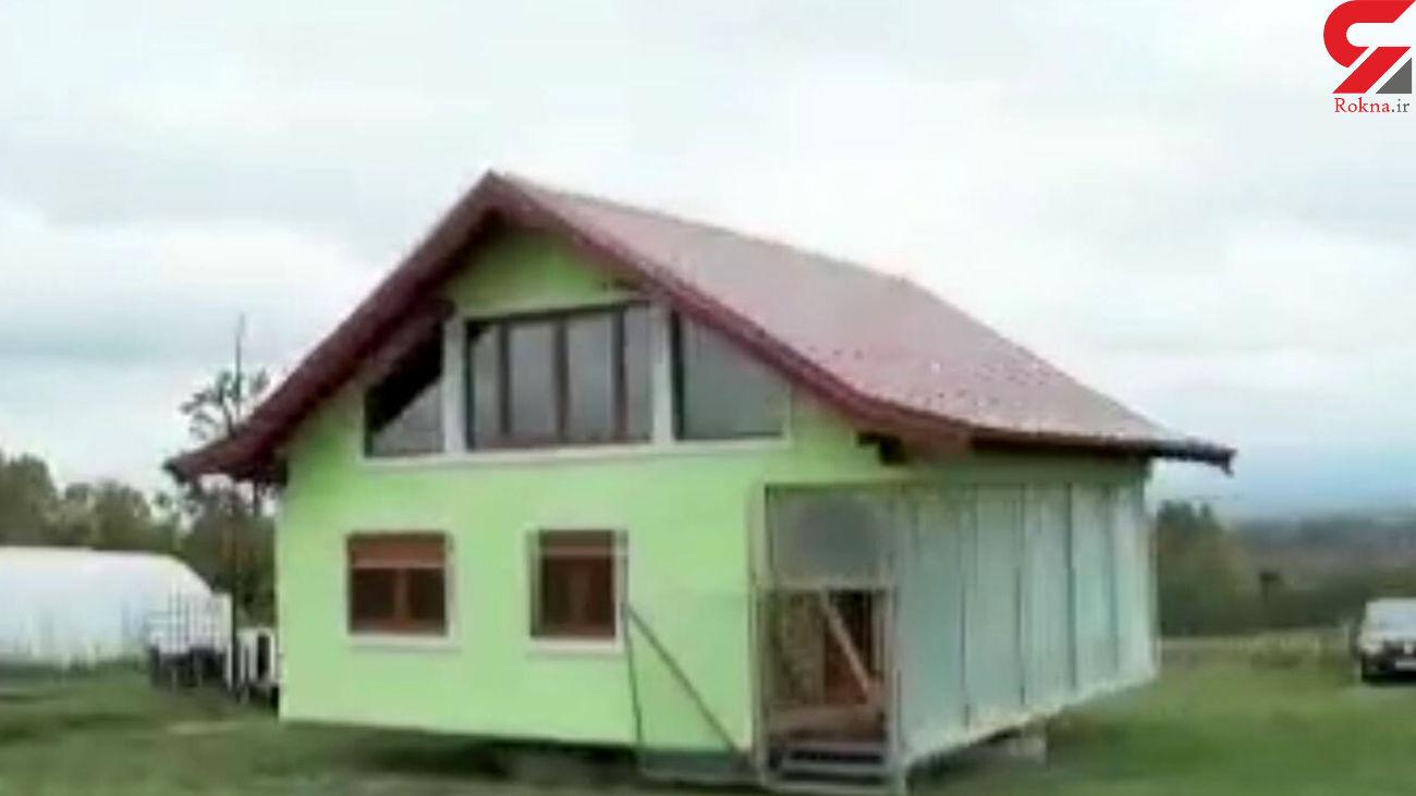 این خانه به دور خود می چرخد + فیلم