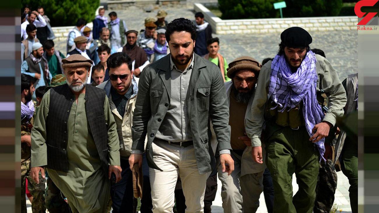 وعده احمد مسعود برای فتح کابل ! / طالبان مدعی سقوط پنجشیر شد !