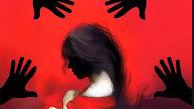 آزار شیطانی زن جوان در مسیر بانک / پسرش همراه او بود + جزییات تکاندهنده