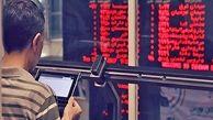 ۱۰ سهام پرتقاضای بورس در آخرین روز این هفته