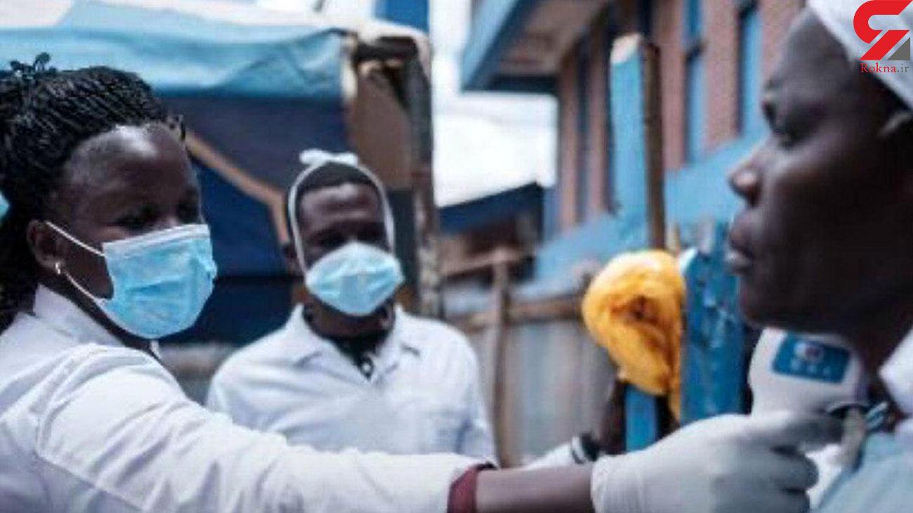 شمار مبتلایان به کرونا در قاره آفریقا از ۴هزار نفر فراتر رفت؛ مرگ ۱۳۴ نفر