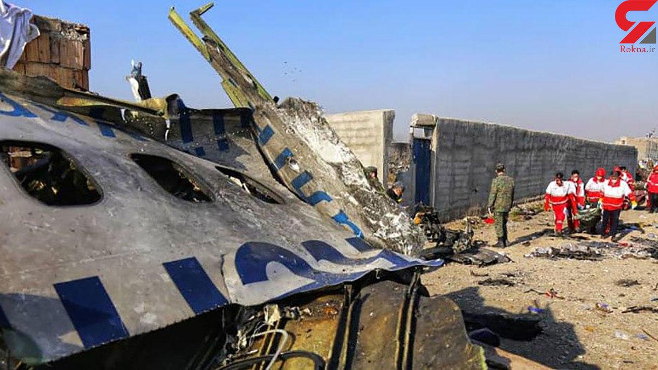 اعلام گزارش نهایی بازخوانی جعبه سیاه هواپیمای اوکراینی + فیلم