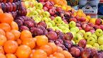 مشهد به 19 کشور جهان میوه صادر میکند