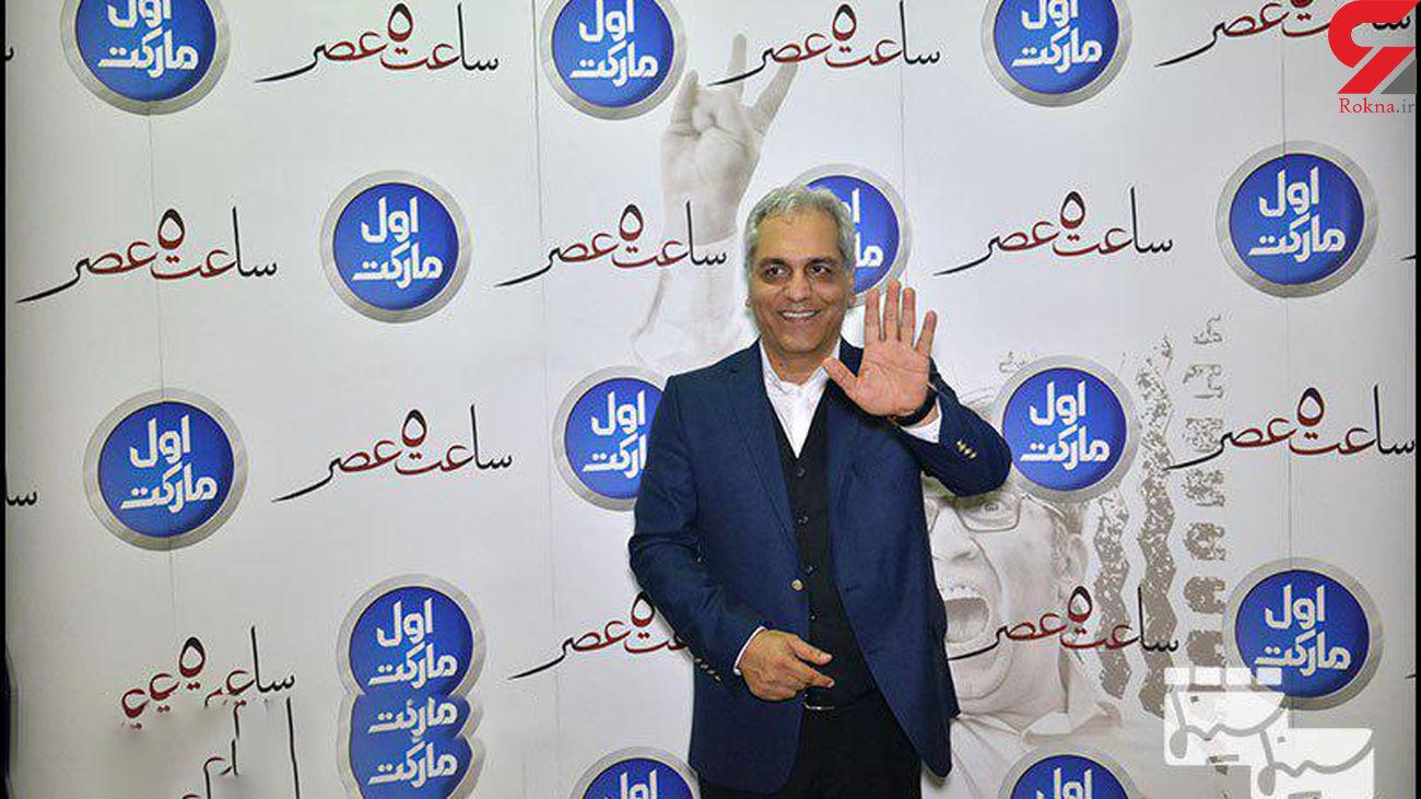 میزبانی مهران مدیری از چهرههای معروف در بزرگترین اکران خصوصی سینما + فیلم و عکس