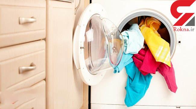 6 وسیله ای که نباید در ماشین لباسشویی انداخت
