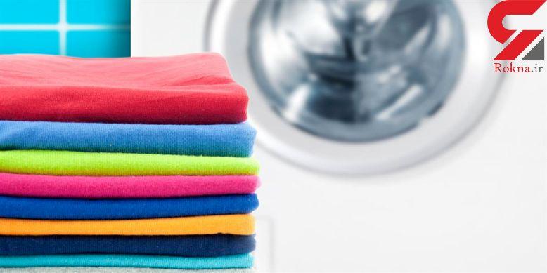 بهترین ترفند برای شستن لباس های نخی
