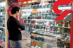 مظنه انواع گوشی های جدید موبایل در بازار