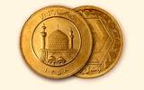 قیمت سکه و قیمت طلا امروز / سه شنبه 30 شهریور ماه + جدول قیمت