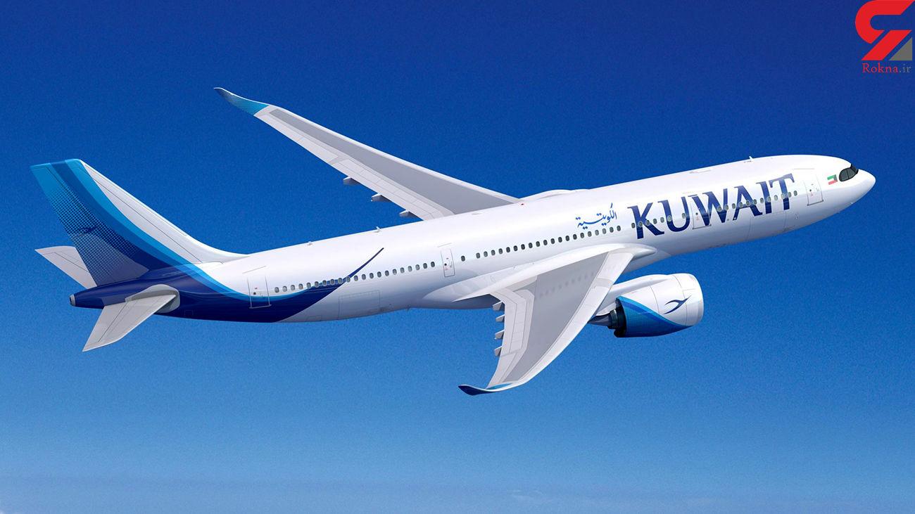 اخراج کارمندان شرکت هواپیمایی کویت به دلیل شیوع کرونا