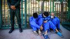 بدشانس ترین دزدان تهران بازداشت شدند + عکس