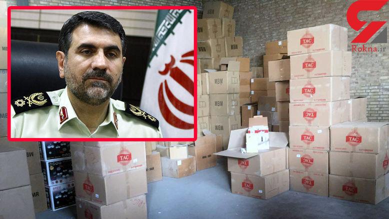 بزرگترین عملیات مبارزه با قاچاق کالا در تهران آغاز شد+فیلم نشست خبری و عملیات پلیس