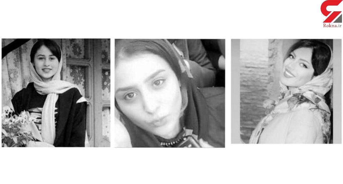 نگاهی به 3 قتل ریحانه عامری، فاطمه بحری و رومینا اشرفی / ازدواج دختر 15 ساله خشونت نیست