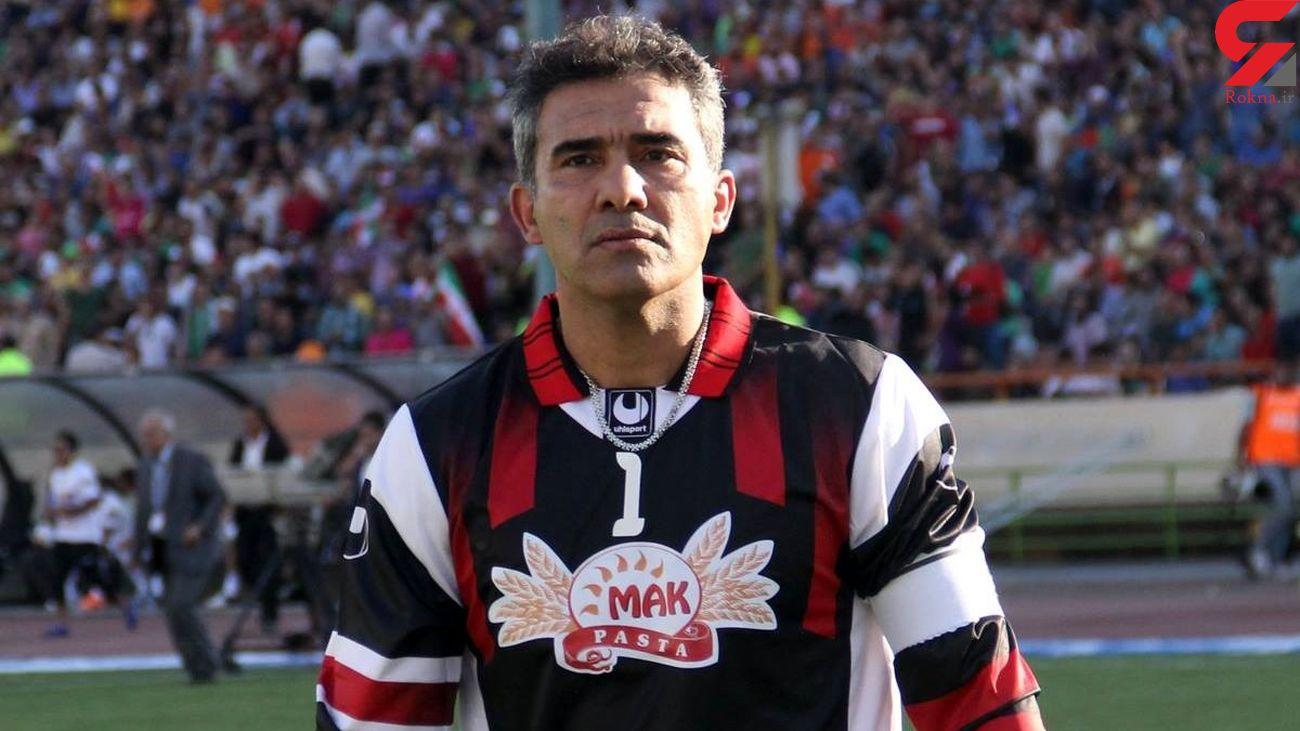 فیلمی خاطره انگیز از معجزه های احمدرضا عابدزاده درون دروازه  تیم ملی
