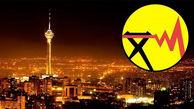 برق 4 نهاد دولتی در تهران قطع شد / برنامه ای برای اعمال خاموشی در تهران نداریم