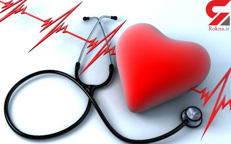 بیماری هایی که سلامت قلب را نشانه می گیرند