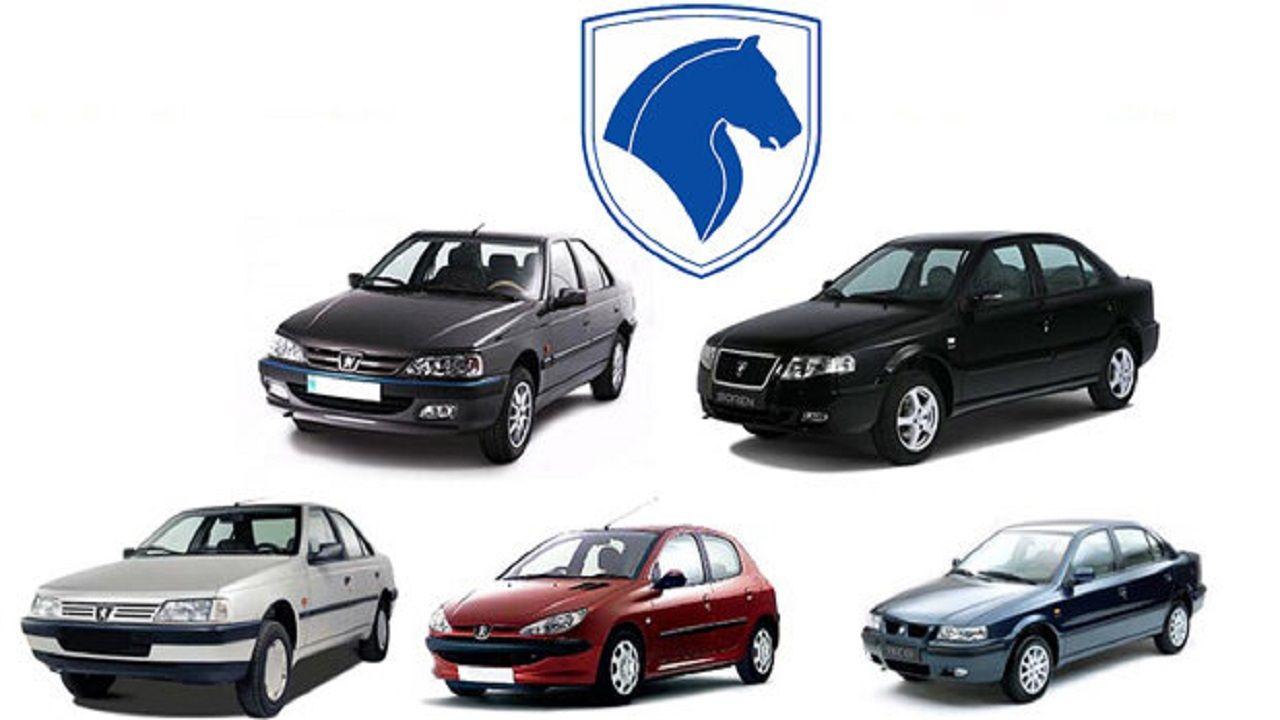 شرایط جدید ثبت نام ایران خودرو !