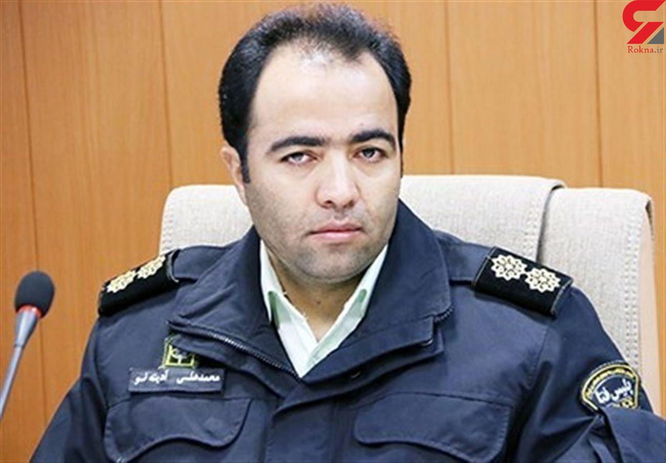 کلاهبردی تلفنی با ترفند برنده شدن در قرعهکشی یکی از جرائم رایج در زنجان