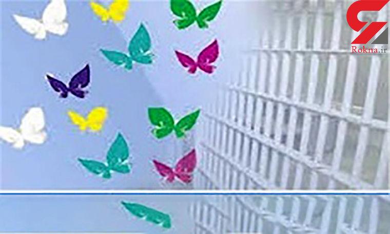 عدد سرنوشت ساز برای زندانیان / اصفهان رتبه نخست در آزادی زندانیان