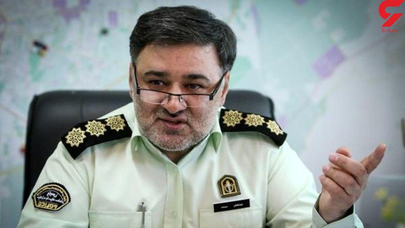 دستگیری توزیع کننده مواد مخدر از نوع شیشه در پایتخت