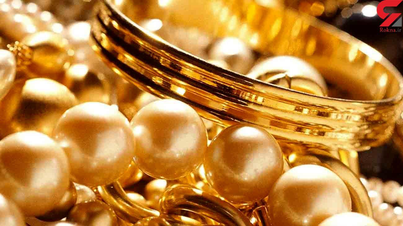 قیمت جهانی طلا امروز دوشنبه 21 مهر ماه 99