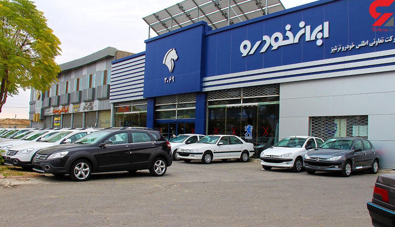 برندگان قرعه کشی فروش پژو ۴۰۵، پژو ۲۰۶ تیپ پنج و 3 محصول دیگر ایران خودرو مشخص شدند