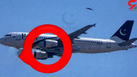 تنها بازمانده حادثه سقوط هواپیمای پاکستان از ثانیه های مرگبار آخر گفت + فیلم