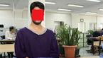 دستگیری شرور سرشناس جنوب شرق تهران با 20 سرقت سریالی