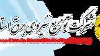 بازدید سرزده گشت مشترک اداره برق و مدیریت بحران استانداری ایلام از ادارات و دستگاه های اجرایی