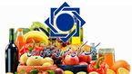 افزایش قیمت خردهفروشی ۴ گروه مواد خوراکی