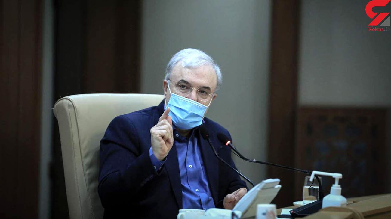 وزیر بهداشت : به دانشمندان طب سنتی بها می دهیم نه پوست پیاز فروش! / اجازه نمیدهم پای شارلاتانیزم به بهداشت و سلامت مردم باز شود + فیلم