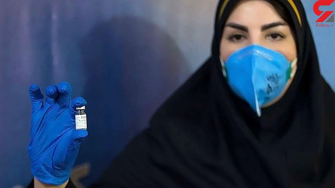 خبر خوش درباره واکسن کرونای ایرانی