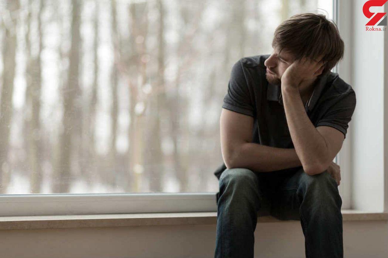 افسردگی مردانه / علل و راهکار درمان