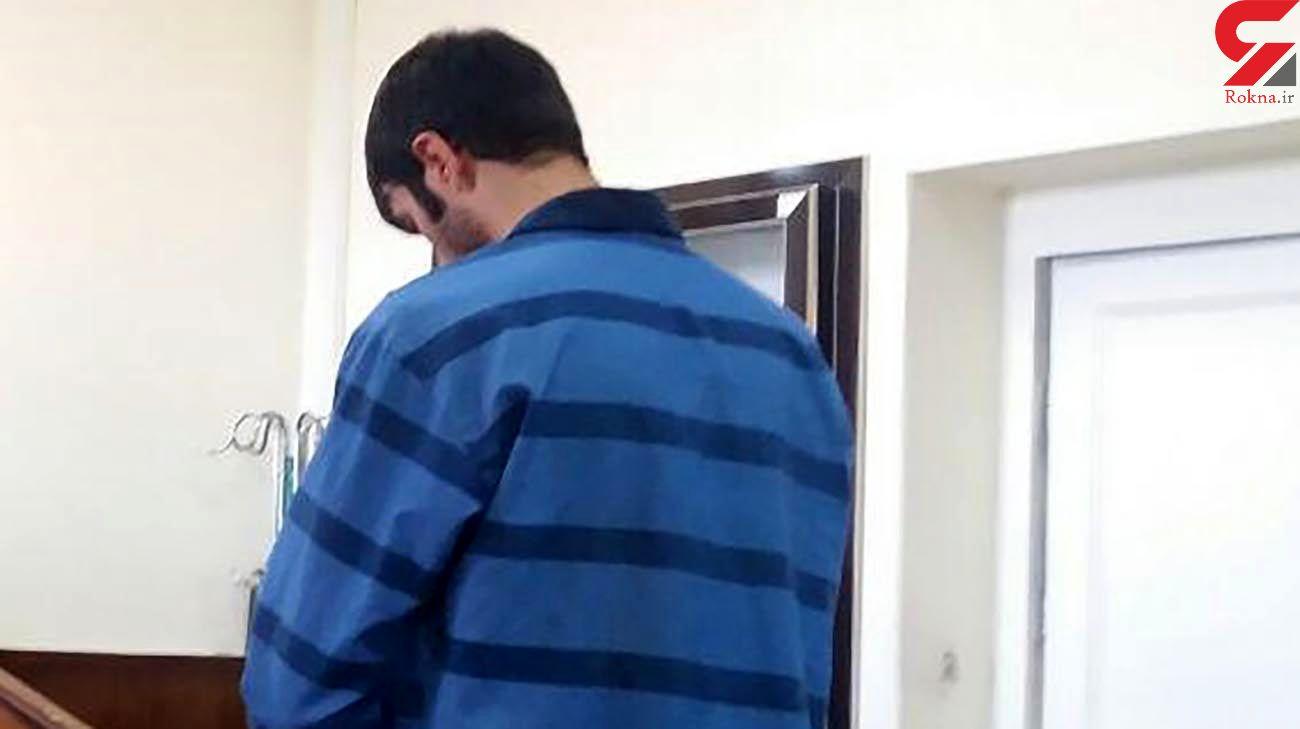 دختر تهرانی جلوی در خانه پسرهمسایه چه می کرد؟! / قتل همزمان با جشن ! + عکس