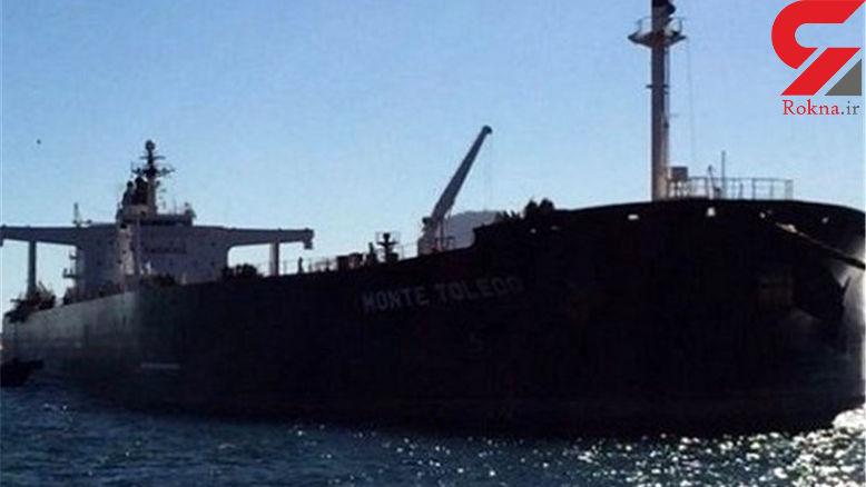 تصادف نفتکش در کانال کشتیرانی آمریکا+عکس
