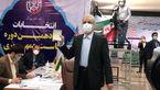 صادق خلیلیان در انتخابات 1400 ثبت نام کرد