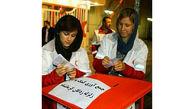 یک زن سویسی با سفر به سرپل ذهاب هزینه سفر به ایران را به زلزلە زدگان ایرانی کرد + عکس
